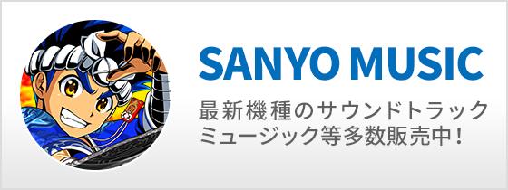 SANYO Music