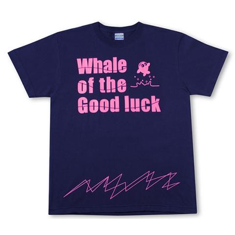 クジラッキーTシャツ~波~ネイビー 男性フリー