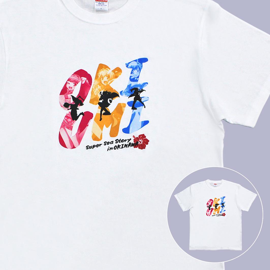 沖海 オリジナルTシャツ OKIUMI Ver.